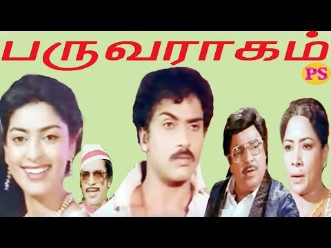 Paruva Ragam-Ravichandran,Jaishankar,Juhi Chawla,Manorama,Super Hit Tamil Full Movie