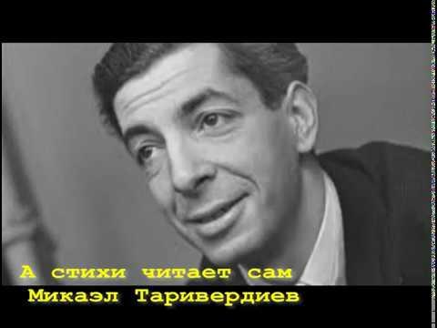 """М.Таривердиев, стихи Г.Поженян. Семь песен из фильма """"Прощай"""". Высокая поэзия под гениальную музыку!"""