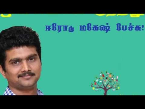 Erode Mahesh About Muslims | Tamil | India | 2016