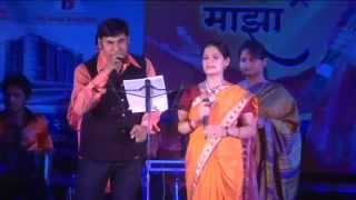 Ne majasi ne parat matrubhumi la(ने मजसी ने परत मातृभूमीला ) | MOHD AYAZ | गर्जा महाराष्ट्र माझा