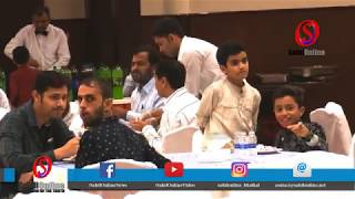 Download LIVE: Gawi Milan | BMA Muscat | Get-Together  |  Bhatkal Muslim Association | Oman