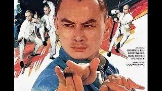 Он знает только кунг-фу  (боевые искусства, Гордон Лиу, 1977 год)