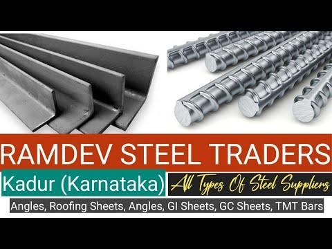 RAMDEV STEEL TRADERS KADUR Cell: 9901233601 @ Bizz Guide