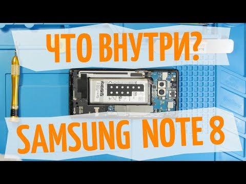 Что внутри Note 8? Меняем дисплей на Samsung Galaxy за 5 минут!