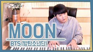 Baixar 방탄소년단 (BTS)  – Moon Map Of The Soul  7 One Take Play[가사]가장 먼저 커버하기 피아노커버