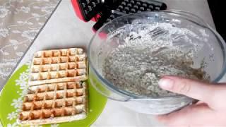 Рецепт Вкусные вафли с  творогом и маком в электровафельнице GFW 015 Waffle