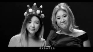 鄭欣宜 Joyce Cheng - 女神 純音樂 X Official MV