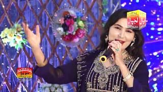 Noor Jahan Marvi | Sonhn Jo Aa Badshah | Album 56 | LAJPAL ENTERPRISES
