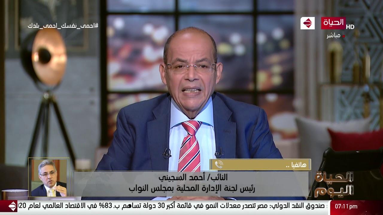 الحياة اليوم - محمد مصطفى شردي ولبنى عسل | الخميس 25 يونيو 2020 - الحلقة الكاملة