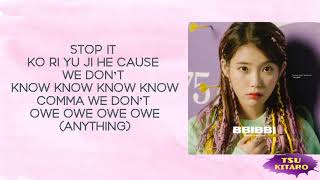 IU (아이유) - 'BBIBBI' (삐삐) Lyrics (EASY LYRICS)