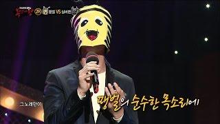 tvpp sungjae btob one day long ago 성재 비투비 오래전 그날 king of masked singer