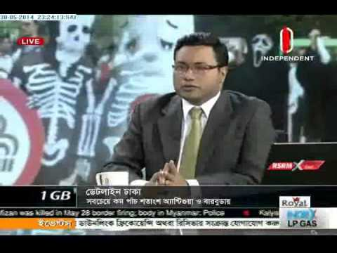 DateLine Dhaka, 30 May 2014