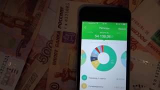Заработок на автомате от 8379 рублей в день