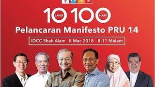 Politics in Malaysia now a zero sum game?