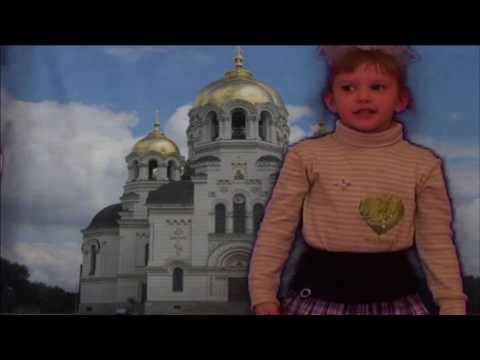 знакомства город новочеркасск