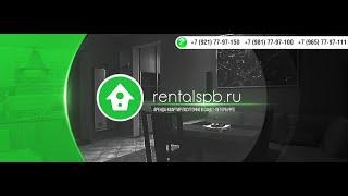 RentalSPb - Аренда квартир посуточно. RentalSPb.ru(, 2015-01-17T23:46:03.000Z)