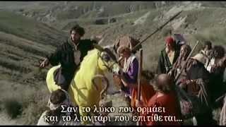 ΟΙ ΓΕΝΝΑΙΟΙ ΤΟΥ ΜΠΡΑΝΚΑΛΕΟΝΕ ( L' ARMATA BRANCALEONE ) 1966 / 5 ( ΕΛΛΗΝΙΚΟΙ ΥΠΟΤΙΤΛΟΙ )