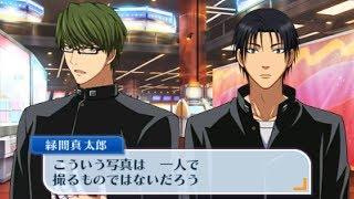 ゲーム『黒子のバスケ 未来へのキズナ』 原作にはないオリジナル・ifス...