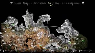 Horizon Zero Dawn™Древний Арсенал Местонахождеие Всех Топливных Элементов