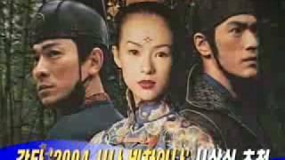 [music]Kang-ta, 2004 sinanet China(강타 2004시나넷차이나 출연)