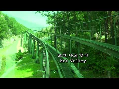 Holiday - Bee Gees _ 포천 아트밸리