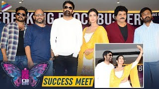 Disco Raja Movie Success Meet | Ravi Teja | Payal Rajput | Nabha Natesh | Sunil | Thaman S