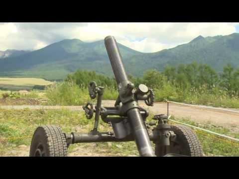 陸上自衛隊第2師団 平成25年度 重迫撃砲競技会