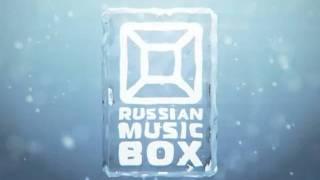 [RUSSIAN MUSICBOX]: Заставка
