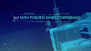 Фрагменты ролика о Якутии, демонстрировавшегося на Днях Якутии в Москве