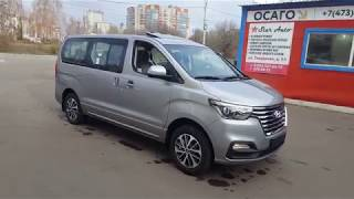 Заказной Hyundai Grand Starex Urban Exclusive, цвет серый, 2018-2019, 4WD
