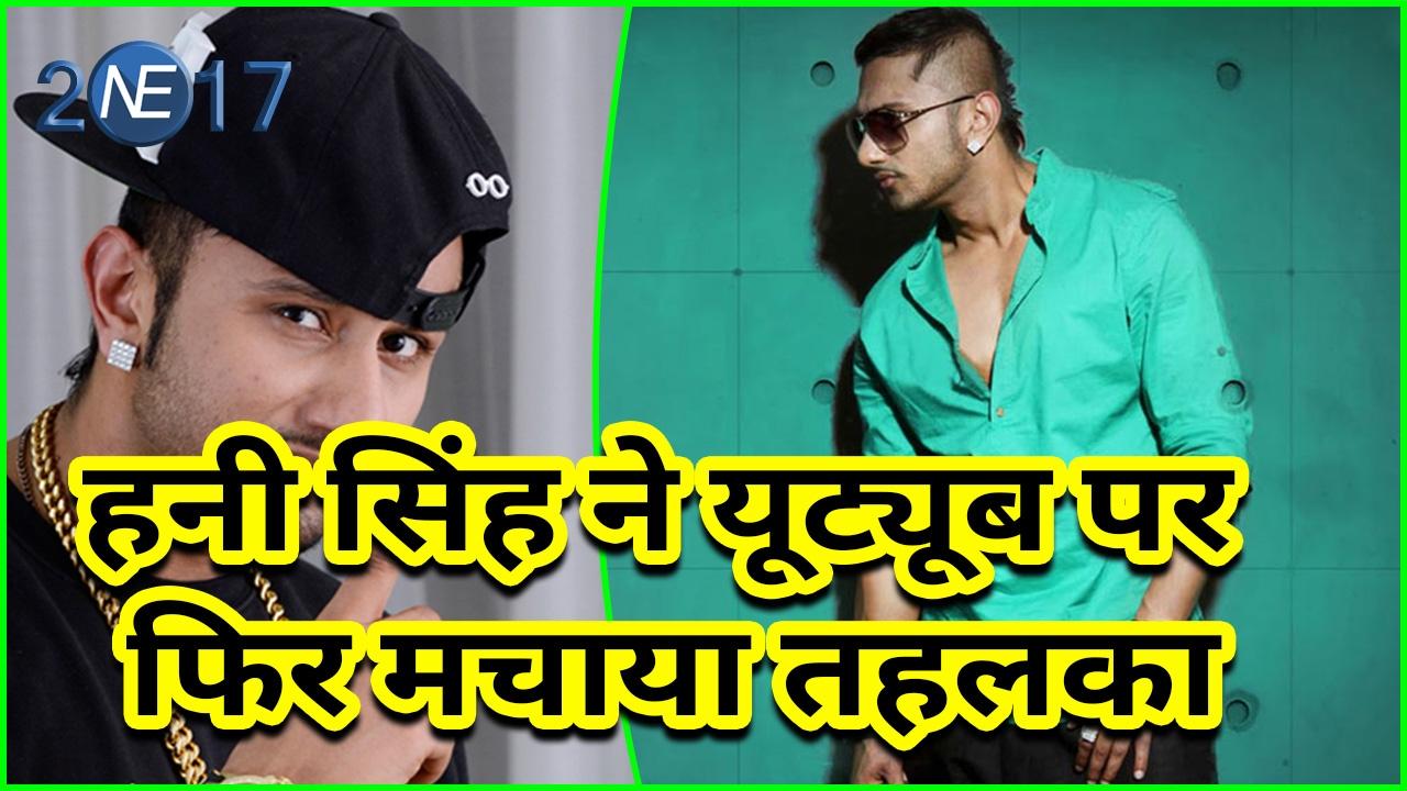 honey singh bhaiya bhosdika mp3 download