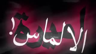تصميم اسم اميرة شاشه سوداء 🍉
