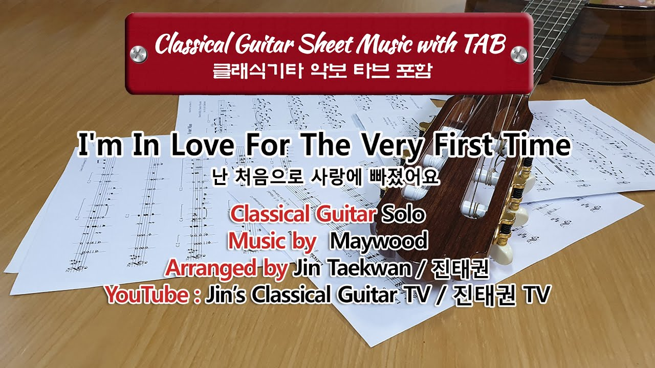 I'm In Love For The Very First Time ( Classical Guitar Sheet Music with TAB/  클래식기타 악보 타브 / 진태권 )