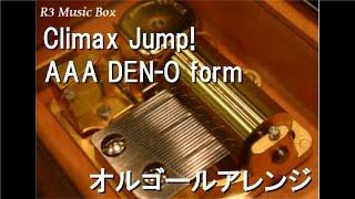 Climax Jump!/AAA DEN-O form【オルゴール】 (テレビ朝日系『仮面ライダー電王』オープニングテーマ)