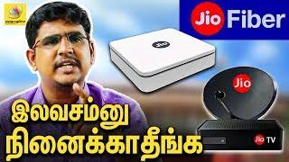 விற்பனைப் பண்டமா Privacy ? : Sindhan Interview On Jio Giga Fiber   Bigg Boss 3 Tamil   Reliance