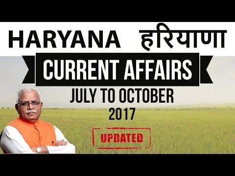 Haryana GK & Current Affairs July to October 2017 for HCS, HSSC, HSSB, HTET Police & other exams