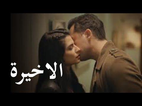 Beirut 3arous