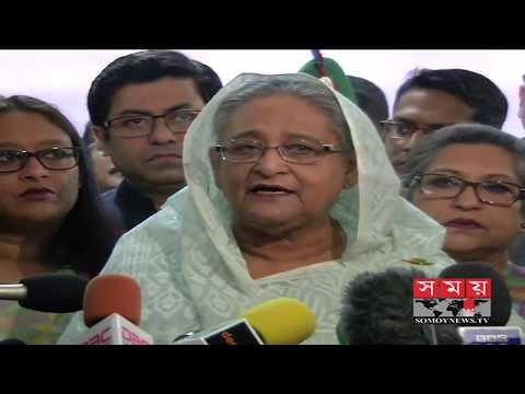 'জনতা যে সিদ্ধান্ত দেবে, তাই মেনে নেবে আওয়ামী লীগ' | Sheikh Hasina | Somoy TV