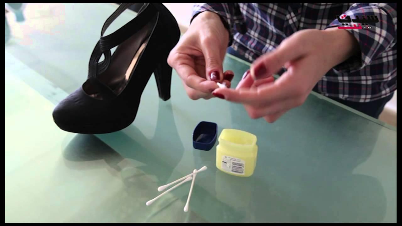 e1a7c3bd8 بالفيديو: كيف تتخلّصين من خدوش حذاء الجلد - YouTube