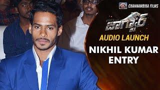 Jaguar Telugu Movie Audio Launch   Nikhil Kumar Entry   Jagapathi Babu   Deepti Sati   #Jaguar