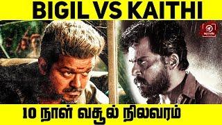BIGIL Vs KAITHI - Box Office Collection | Thalapathy Vijay | Karthi | #Nettv4u