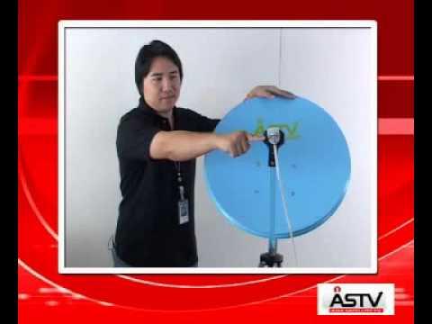 วิธีติดตั้งจานดาวเทียม ASTV