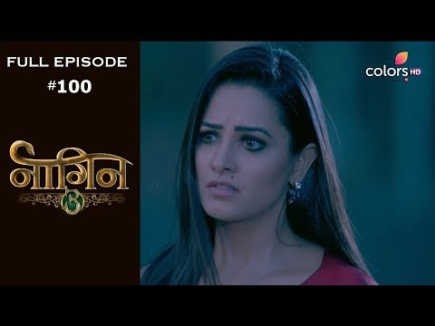Naagin 3 - 12th May 2019 - नागिन 3 - Full Episode