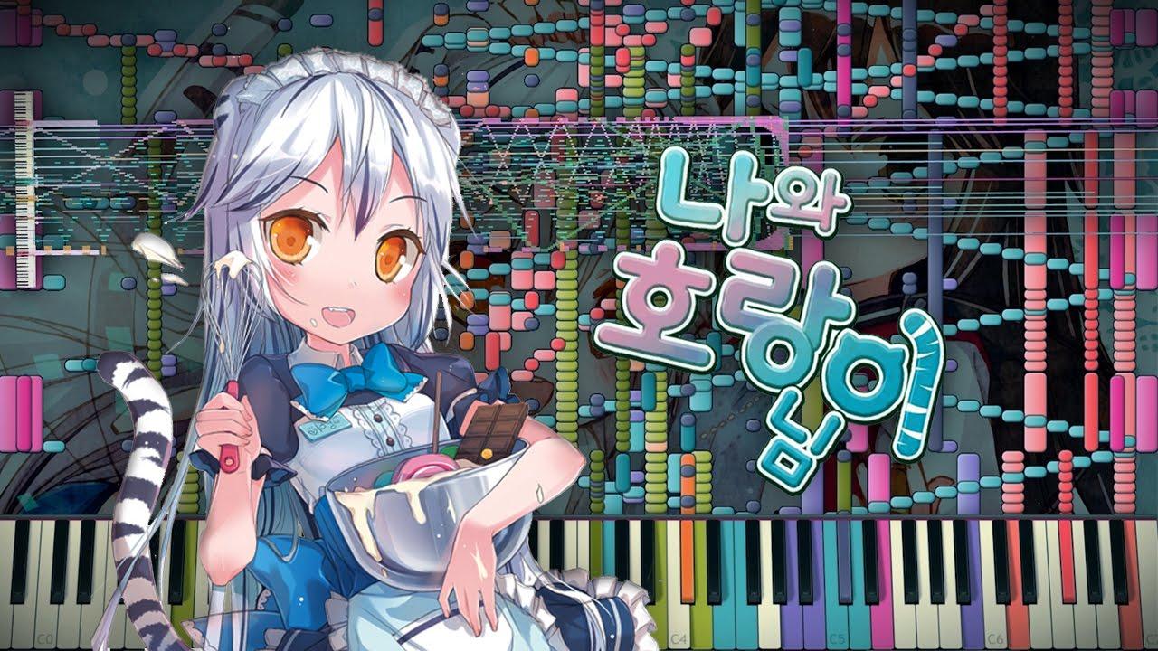Download Synthesia: Narae - Horang Pungryuga / 호랑풍류가   35,000+ Notes   나와 호랑이님   Black MIDI