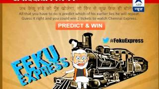 Now 'Feku express' against Modi