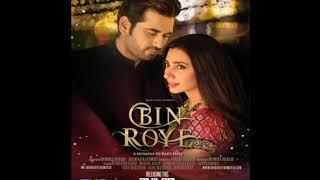 Bin Roye title Track Full Song Audio   Bin Roye Movie 2015   Shiraz Uppal, Mahira Khan   YouTube