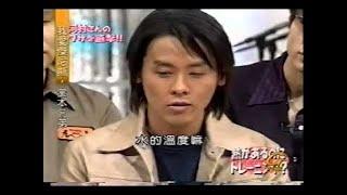 [도모토쿄다이] 010527 #007 카와무라 류이치. 1997年2月21日に発売され...