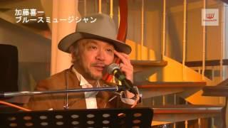 金太郎キラキラWKDK生放送(2015.12.8 part3)ゲスト:加藤喜一さん
