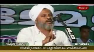 Kanthapuram Honestly Answering to LIAR Ambalakadavu Faisi!