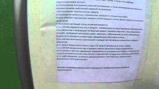 видео ЗВУКОИЗОЛЯЦИЯ В МНОГОКВАРТИРНОМ ДОМЕ